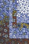 Blue Abstract Flower Design Postcard